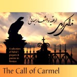 The Call of Carmel Cover