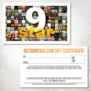 9 Star Media Gift Cards