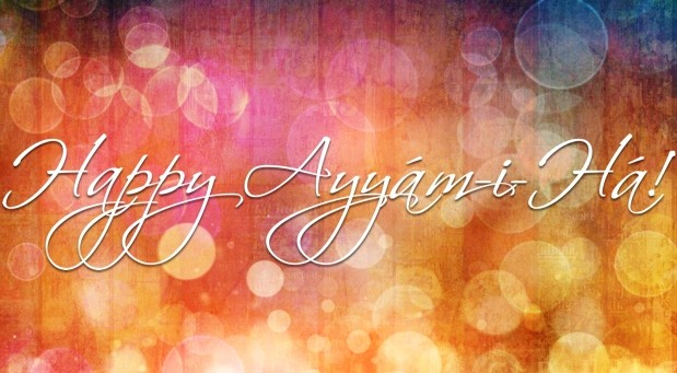 Happy Ayyam-i-Ha from 9 Star Media