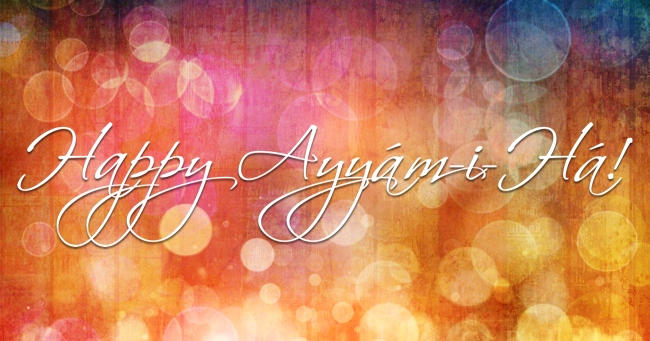 Happy Ayyam-i-Ha from 9 Star Media