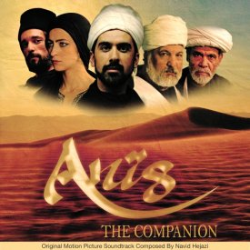 Anis - The Companion (Soundtrack)