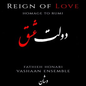 Reign Of Love