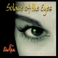 Solace of the Eyes