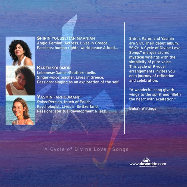 A Cycle Of Divine Love Songs By Sky
