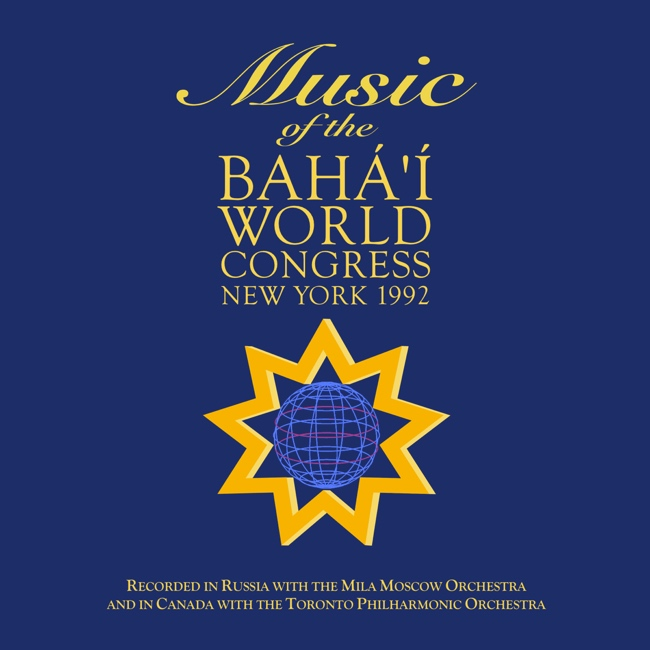 Music of The Baha\'i World Congress - New York 1992