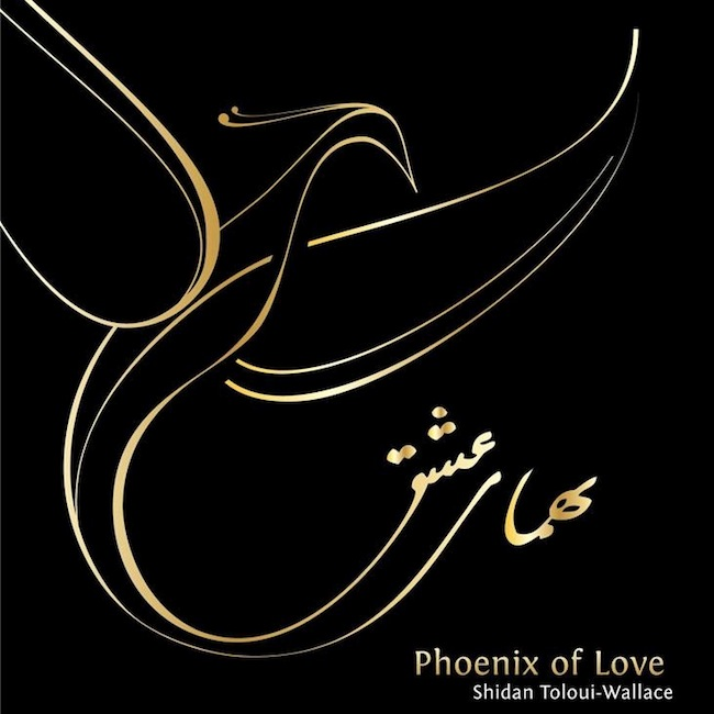 Phoenix of Love - Click Image to Close