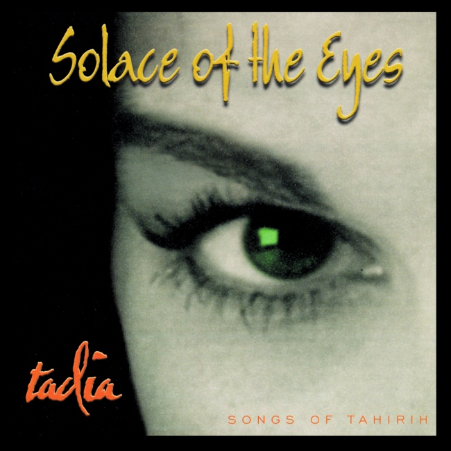 Solace of the Eyes - Click Image to Close